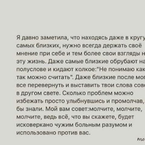Russisch flirten ubersetzung