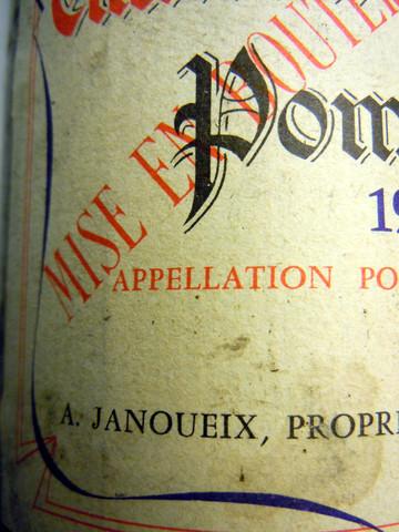 Detail - (Wert, Wein, alter Wein)