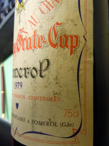 Detail_2 - (Wert, Wein, alter Wein)