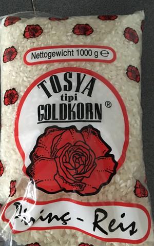 Türkischer Reis  - (essen, Kalorien, Gesunde Ernährung)