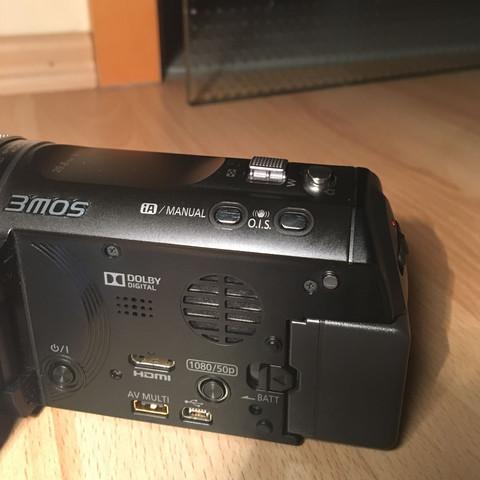 Kamera innen - (PC, Youtube, Video)