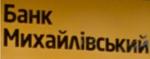 übersetz - (Uebersetzung, russisch)
