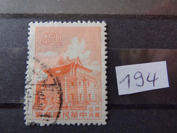 Briefmarke 194 - (Briefmarken, Gebäude)