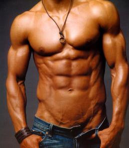 Mein Körperziel - (Sport, Muskeln, Sport und Fitness)