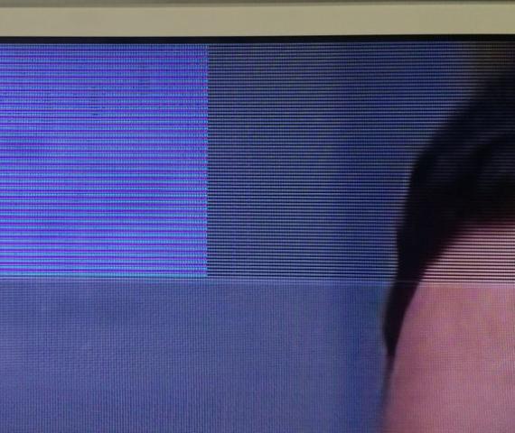 Samsung LED TV Bild Fehler - (Samsung, TV, Fernseher)