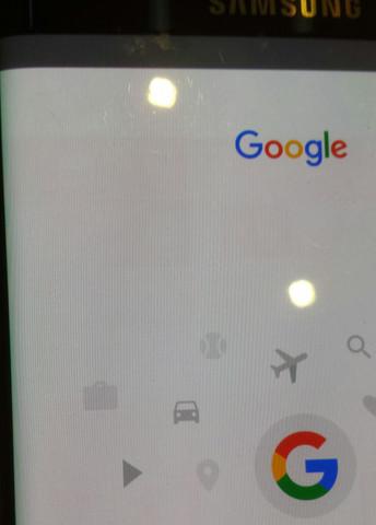 Das Handy - (Handy, Technik, Smartphone)
