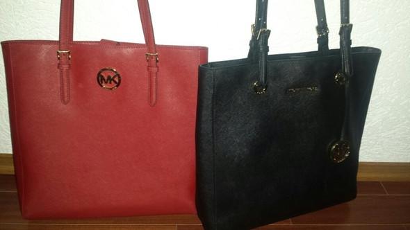 Foto aus einem Online Shop - jedoch ohne genaue Produktbezeichnung - (Mode, Fashion, Tasche)