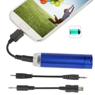 Notfall-Akku - (Handy, Akku, Batterie)