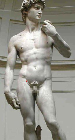 Position des Knoten an David Statue - (Gesundheit, Medizin, Arzt)