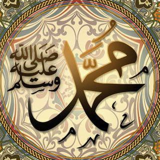 ........ - (Traum, Islam, im)