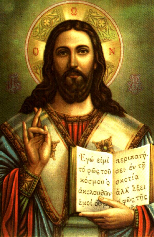Jesus Bibel