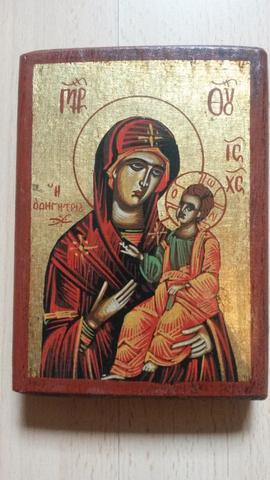 Vorderseite  - (Bilder, eBay, Christentum)