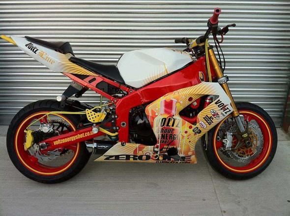 Dieses Motorrad wird gesucht  - (Motorrad, Marke)