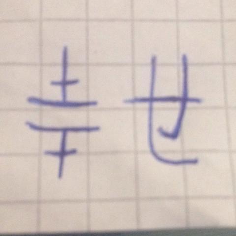 Hilfe :-O Bitte sagt mir was das heißt...! (Japanische Schriftzeichen?!)