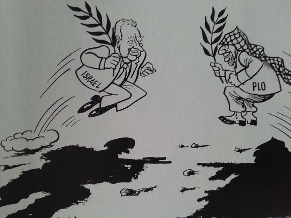 Die Karikatur - (Geschichte, Interpretation, Karikatur)