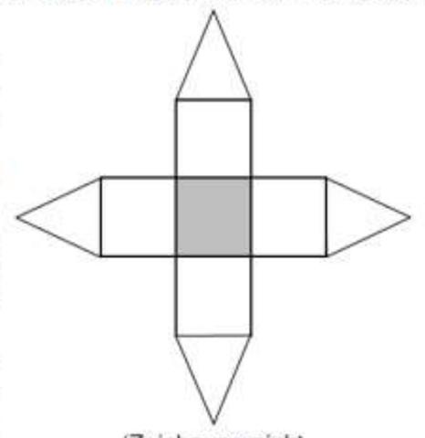 Hilfe Mathe Körperberechnung 😭?