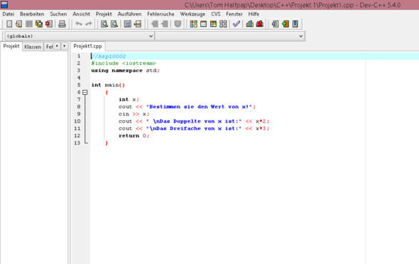 Bild 1 - (Computer, programmieren, Informatik)