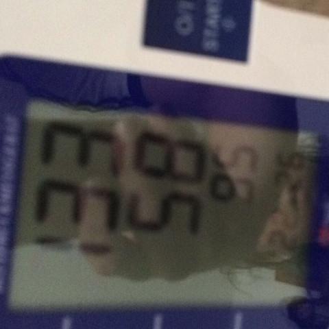 Siehe Blutdruck  - (Gesundheit und Medizin, Herz, Kreislauf)