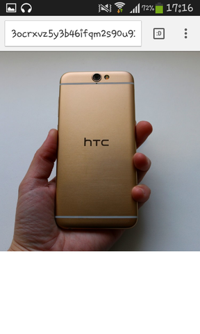 GoldSicht - (Smartphone, HTC)