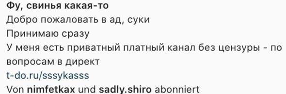 internetseite übersetzen