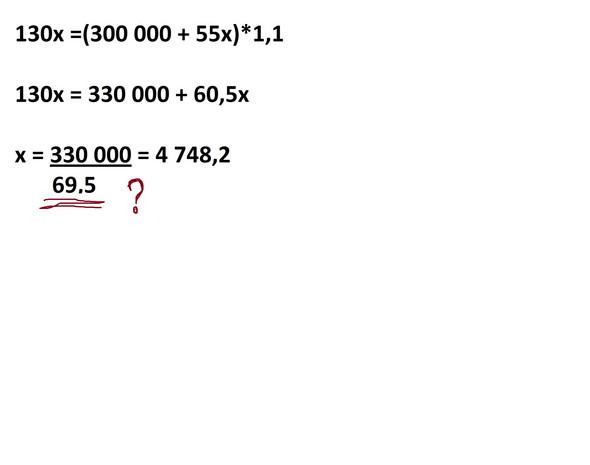 - (Mathe, Mathematik, BWL)