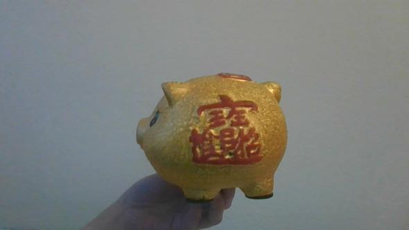 - (Geld, Bank, China)