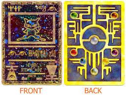 Mew - (Pokemon, Karten)