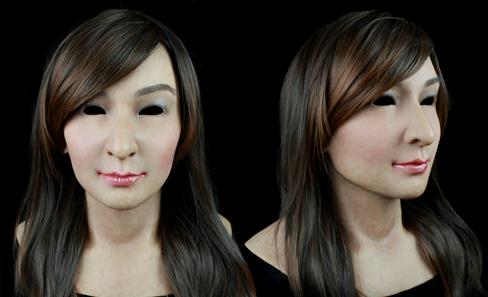 Meine Maske - (Maske, Verkleidung, öffentlichkeit)