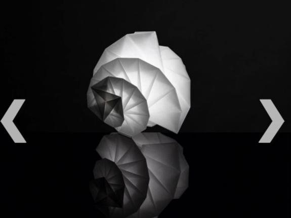 ich suche nach einer anleitung f r eine stehlampe die aus papier gefaltet wird am ende soll. Black Bedroom Furniture Sets. Home Design Ideas