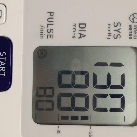 Bitte schnelle Antwort  - (Blutdruck)