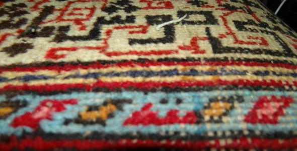 Teppich Bild 2  - (alt, Teppich, Persien)