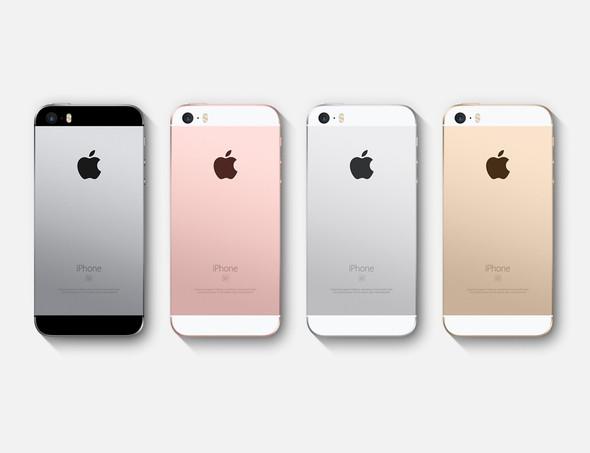 hier nochmal die farben auf bild. :-) - (iPhone, Farbe)