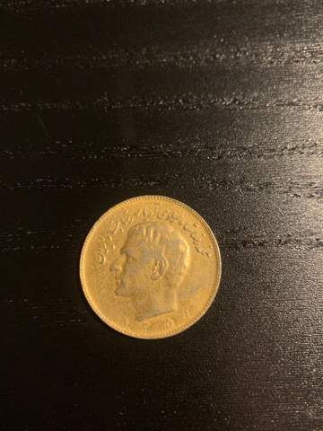 Informationen über Münze (arabisch)?