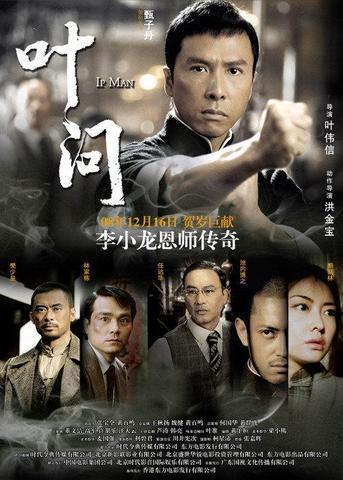 cover - (Film, Kino)