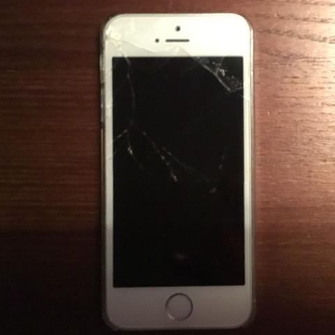Hier das Handy:)  Sry für die schlecht Foto Qualität:/  - (Handy, iPhone, Preis)