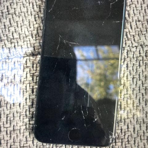 Die Risse  - (Handy, iPhone, Smartphone)