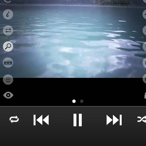 foxtube auf einmal ohne Lautstärkeregler - (Handy, iPhone)