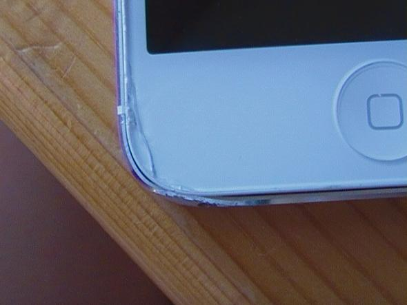 iphone x glas kaputt
