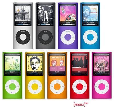 Welcher ist es? - (Musik, iTunes, iPod)