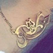 bild - (Islam, arabisch, Kalligraphie)