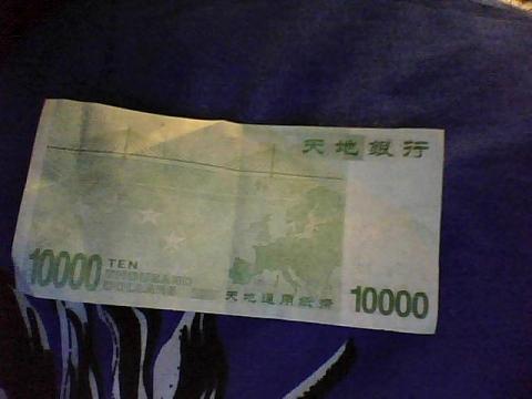 echtes geld erkennen
