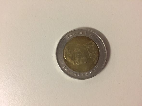 Ist Das Eine 2 Münze Und Wenn Jaist Sie Was Wert Computer