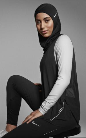 sneakers for cheap 8236b 197ab Ist das eine gute Sportbekleidung für Muslimas? (Sport ...