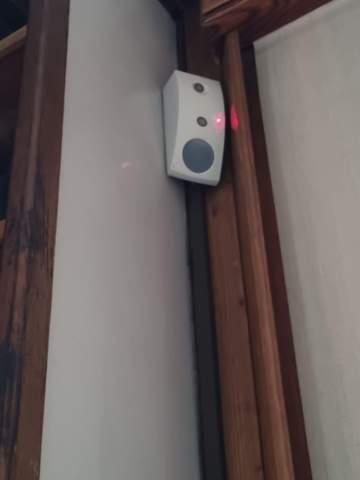 Ist das eine Kamera (Bild)?