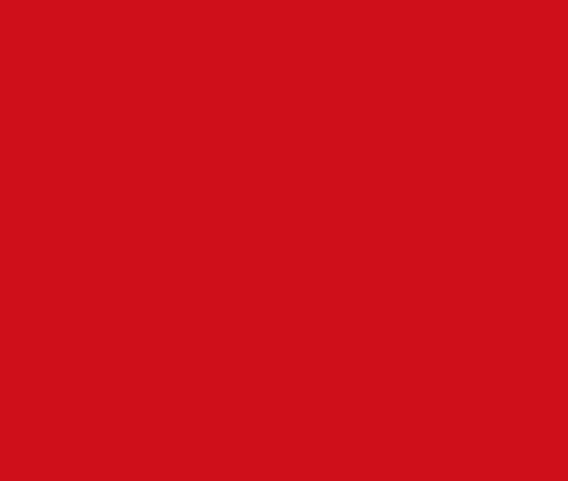 ist das kaminrot farbe rot farbspektrum. Black Bedroom Furniture Sets. Home Design Ideas