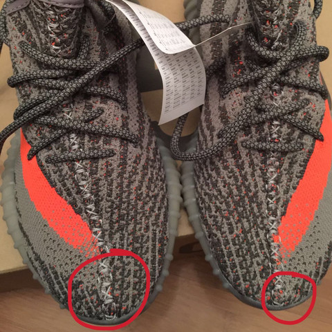 new product 09195 1b9bd Ist das normal so (Adidas Yeezy Boost 350 v2 Beluga ...