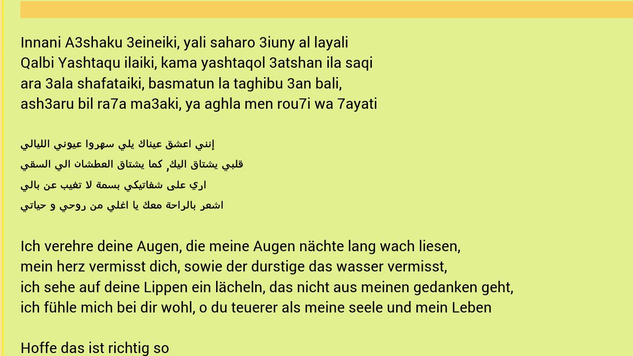 Deutsche gedichte auf arabisch