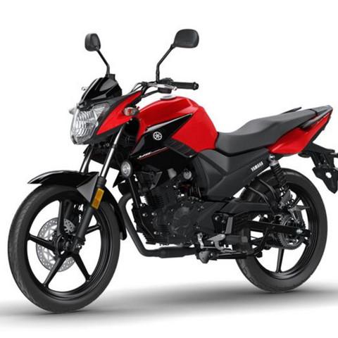 Bild von der Maschine - (Auto und Motorrad, Motorrad, Yamaha)