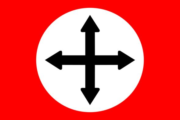 Parteisymbol der Pfeilkreuzler. - (Partei, Pfeilkreuzler)