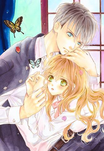 siehe bild  - (Anime, Manga)